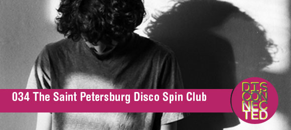 Saint Petersburg Disco Spin Club